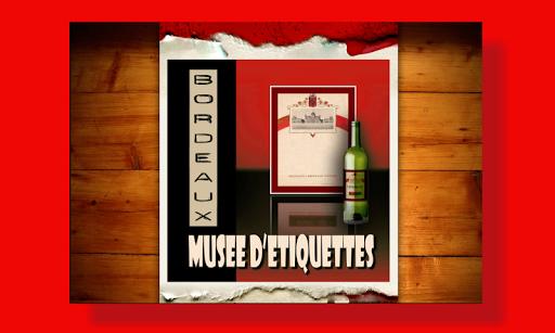 葡萄酒博物馆的标签