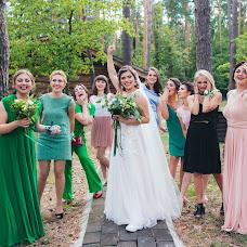 Wedding photographer Anastasiya Melnichuk (Nasto). Photo of 04.09.2017