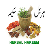 Herbal Hakeem