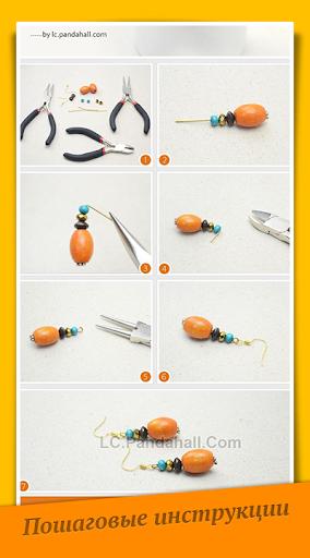 耳環DIY