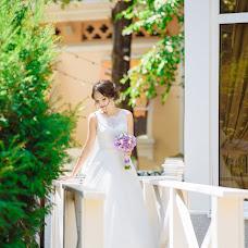 Wedding photographer Anastasiya Basenko (mywedkrd). Photo of 04.09.2017