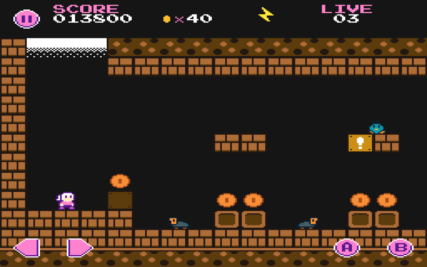 Super Jump Girl- screenshot