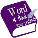 Word Book English to Hindi icon
