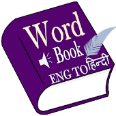 Word Book English to Hindi