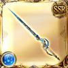 リミテッド武器
