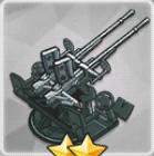25mm連装対空機銃T1