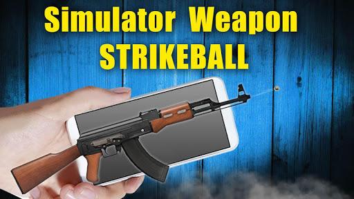 シミュレータ武器Strikeball