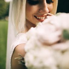 Wedding photographer Marina Ilina (MRouge). Photo of 09.09.2018