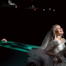 Wedding photographer Olga Karetnikova (KaretnikovaOK). Photo of 05.09.2018