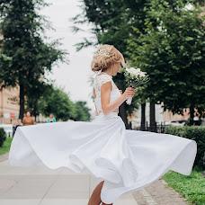Wedding photographer Nikita Shikalin (Shikalin). Photo of 16.10.2016