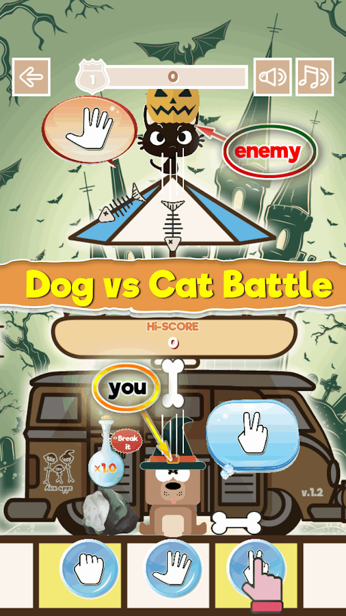 Dog vs Cat RPS Battle- screenshot