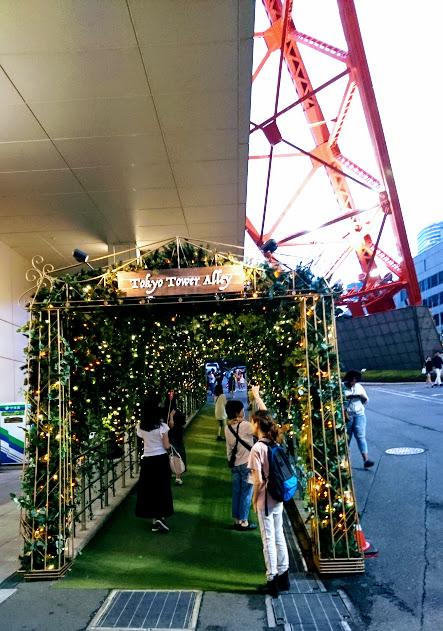 東京タワーの足元に、電飾の付いた綺麗なトンネルがありました。