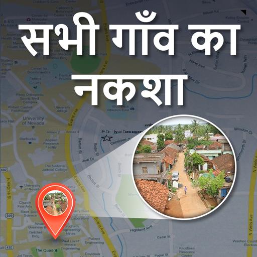 Village Map - गांव का नक्शा