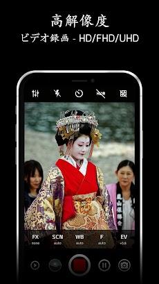 ProCam X ( HDカメラプロ )のおすすめ画像5