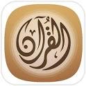 Abdullah Awad Al Juhani MP3 Quran Offline icon