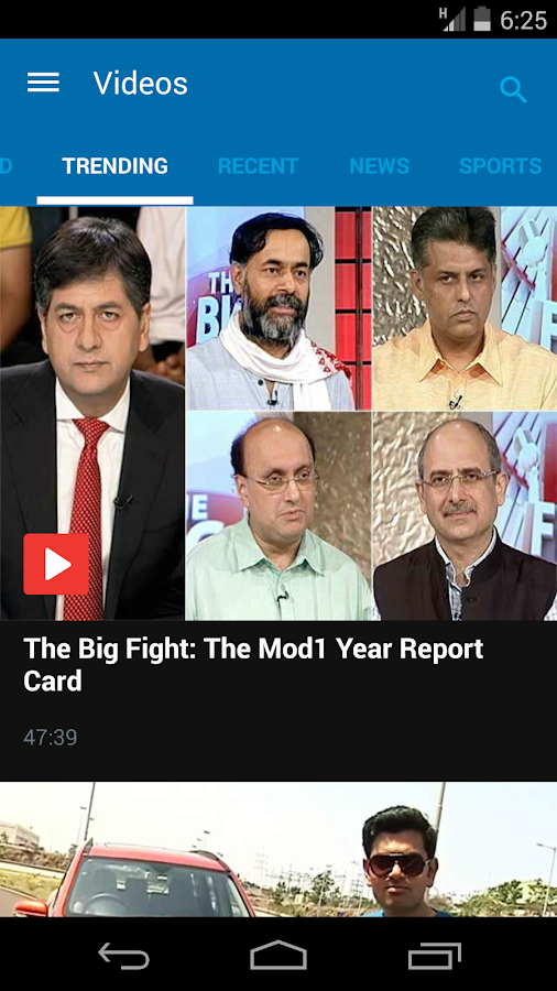 NDTV News - India - screenshot