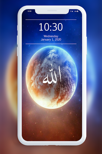 Allah Wallpaper 1.0 screenshots 2