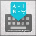 Innovative Pashto Keyboard icon