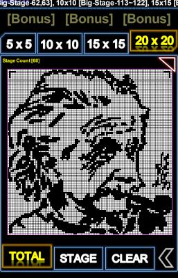 nonogram logic puzzle 2017 - screenshot