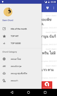 Siam Chord- screenshot thumbnail