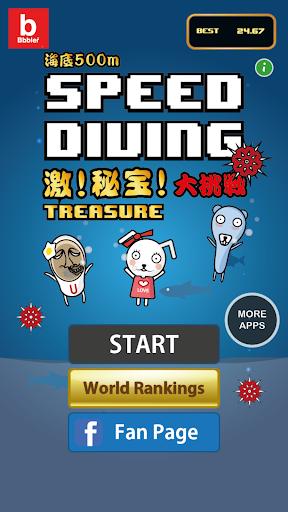 Speed Diving 500m Treasure