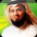 Holy Quran - Abo Bkr Al-Shatri icon