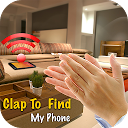 Clap To Find My Phone 5.8