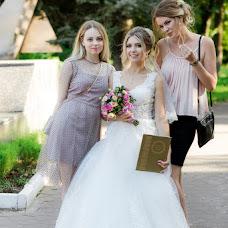 Wedding photographer Tatyana Antipova (Mazaika). Photo of 15.11.2018