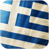 Greece Flag HD Live Wallpaper