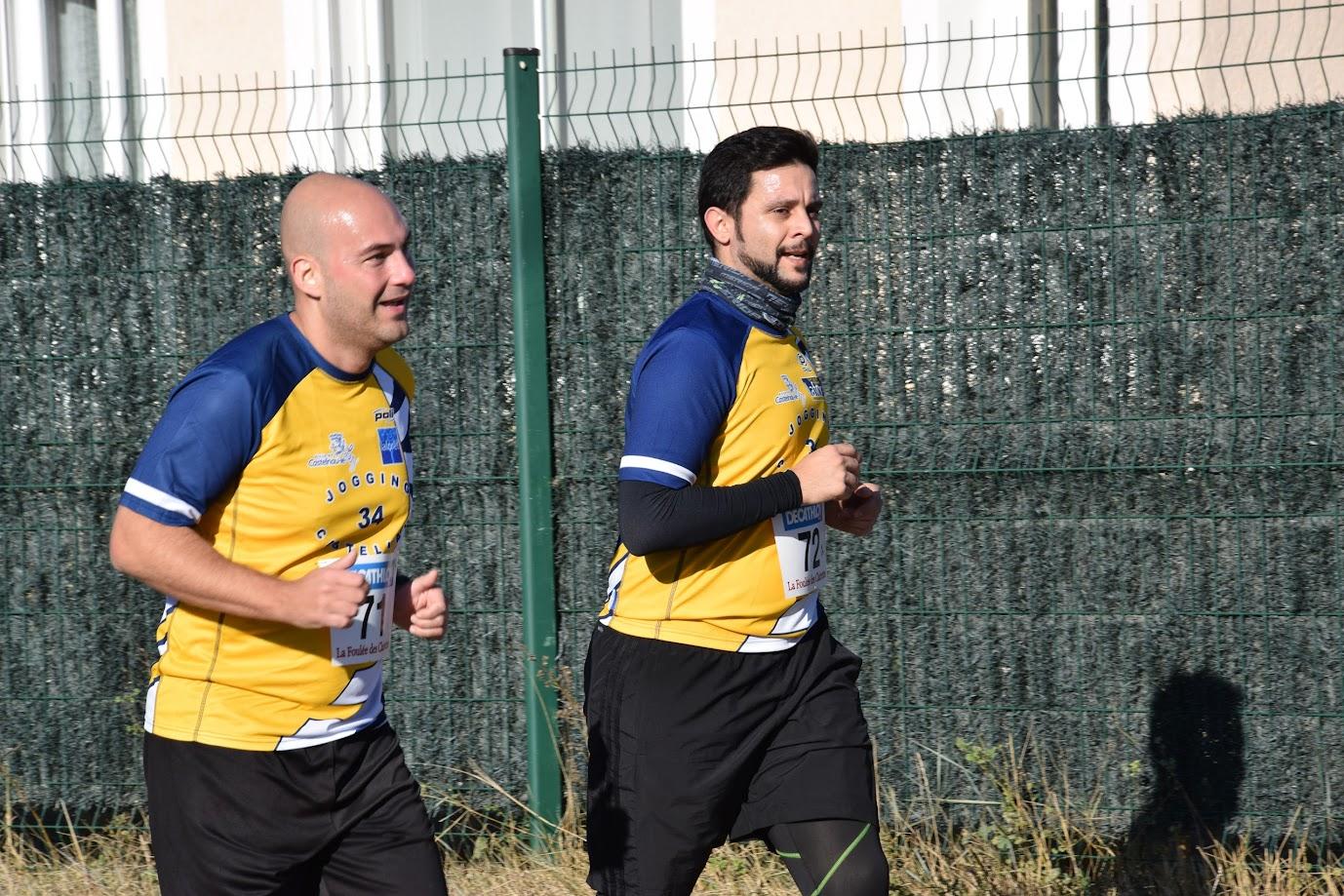 deux joggeurs