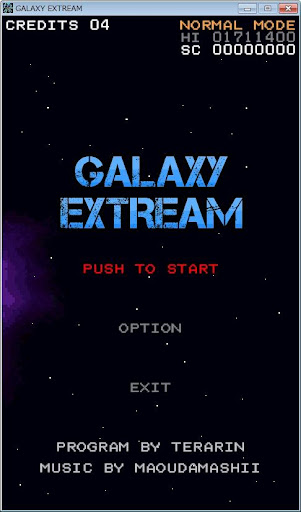 GALAXY EXTREAM