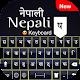Nepali Keyboard Typing - Nepali English Keyboard for PC Windows 10/8/7