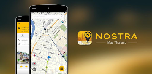 แอพพลิเคชั่น NOSTRA Map แก้ปัญหาขยะล้นเมืองโดยข้อมูลแผนที่ดิจิทัล