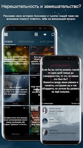ANONYM  screenshots 2