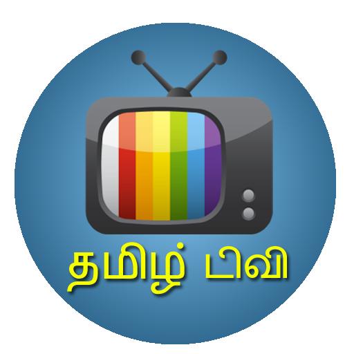 Tamil TV - LIVE HD