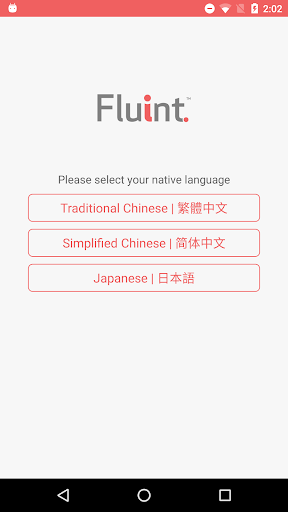 Fluint - Learn English