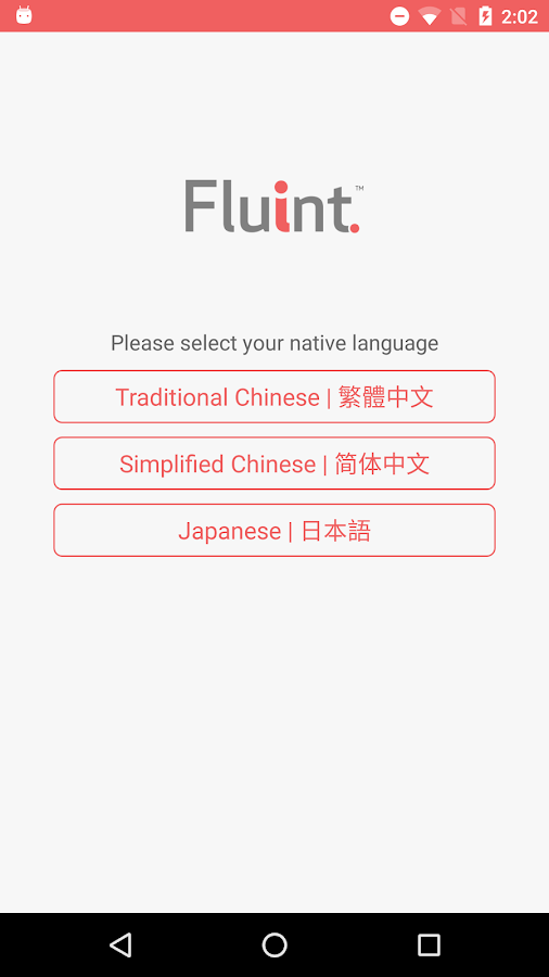 Fluint - Learn English - 螢幕擷取畫面