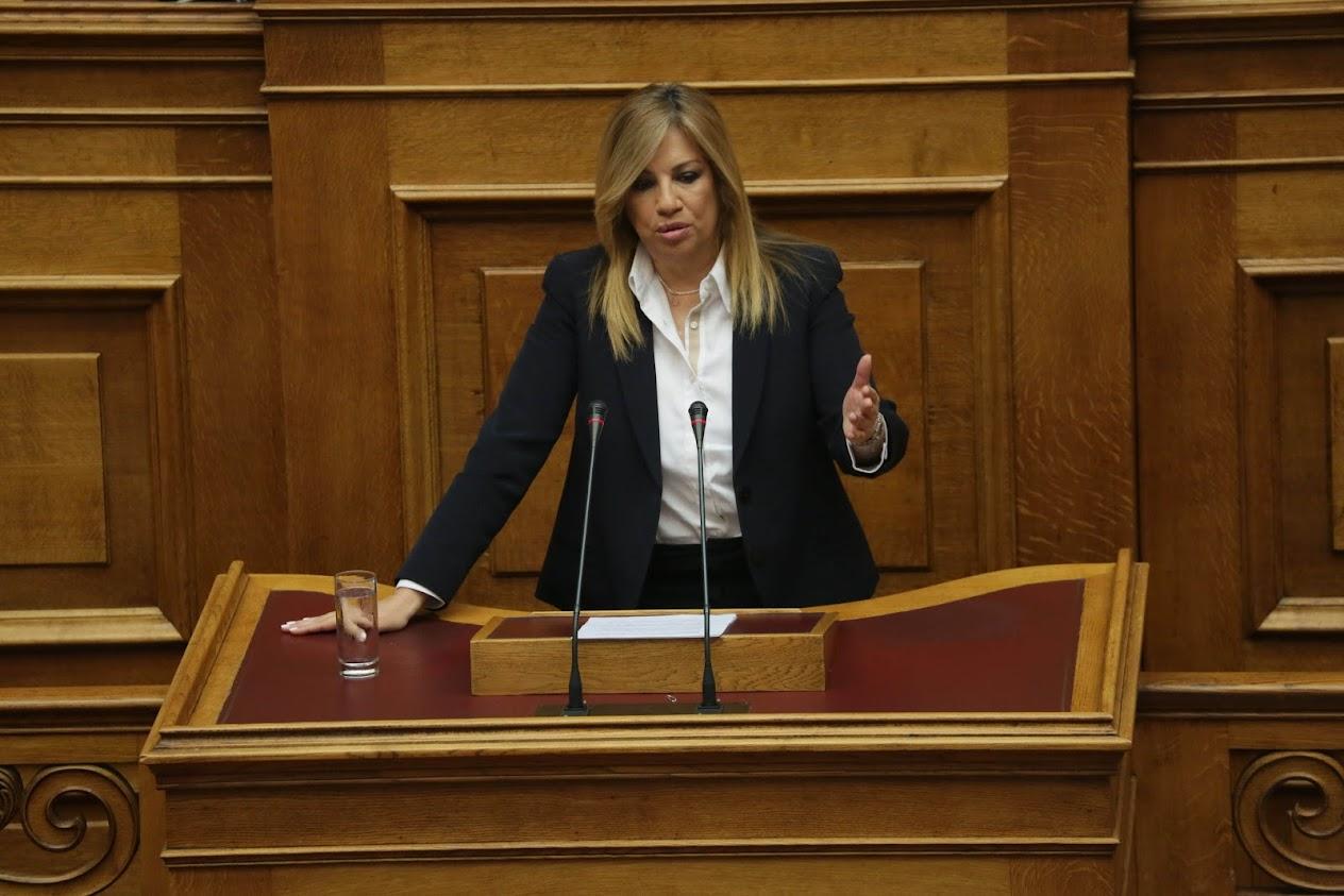 Γεννηματά: Η πολιτική των ΣΥΡΙΖΑ - ΑΝΕΛ εισιτήριο σε ένα νέο αδιέξοδο