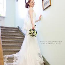 Wedding photographer Vyacheslav Yushkov (Yushkov). Photo of 31.05.2016