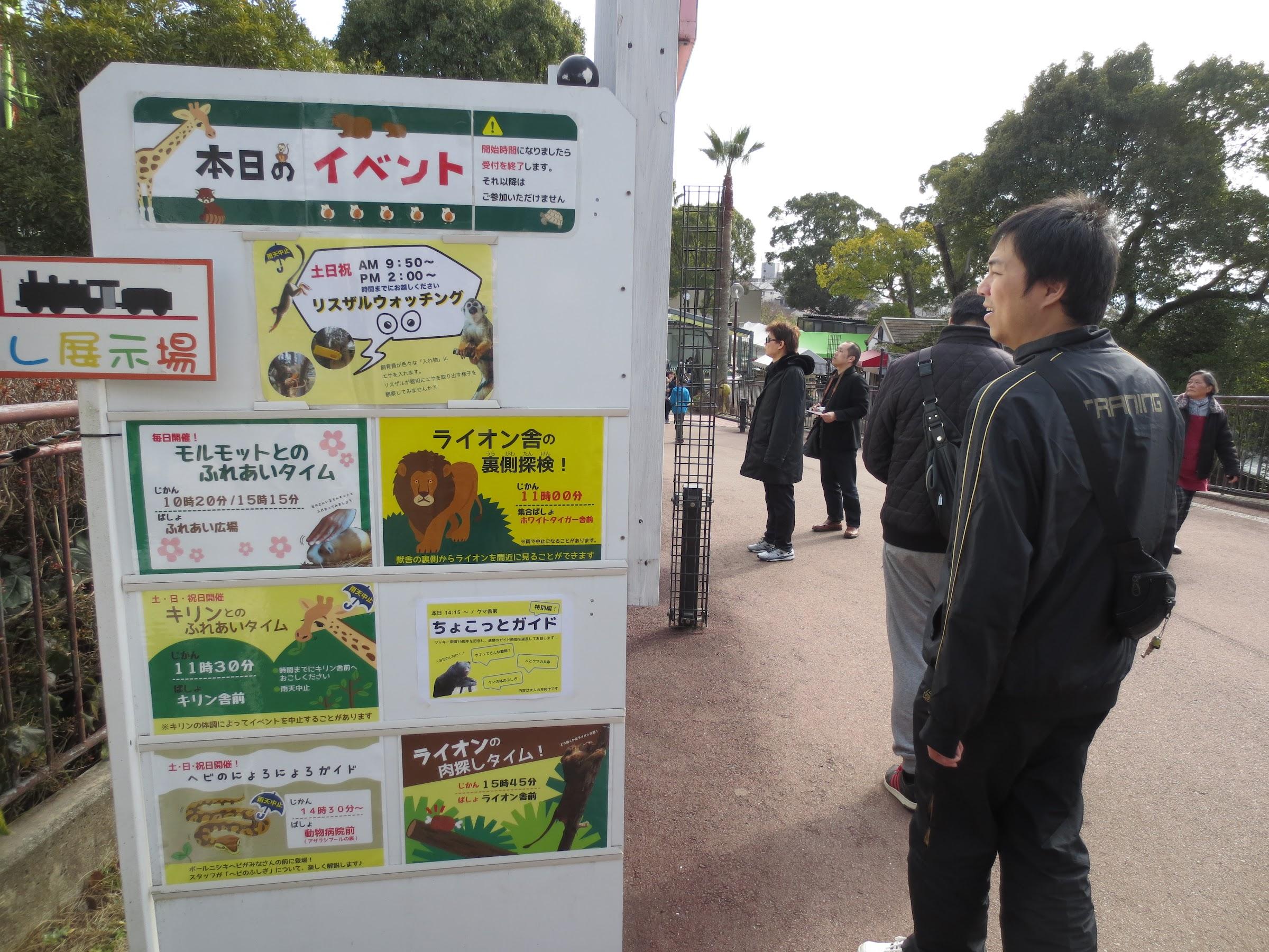大牟田市動物園15