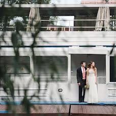 Wedding photographer Viktoriya Dikareva (Nezabudka). Photo of 07.09.2016