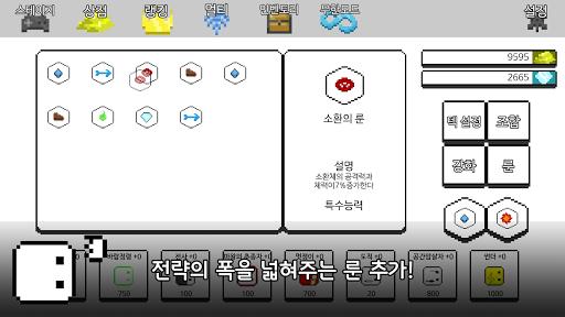 ub124ubaa8uc655uad6d uc628ub77cuc778 1.4.5 screenshots 5