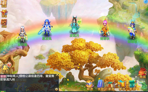 u5922u5883 1.0.11 gameplay | by HackJr.Pw 10