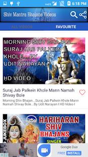 Shiv Mantra Bhajans Videos - náhled