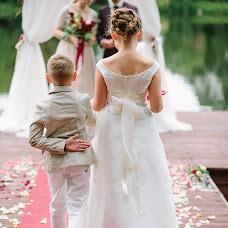 Wedding photographer Natalya Korol (NataKorol). Photo of 04.05.2018