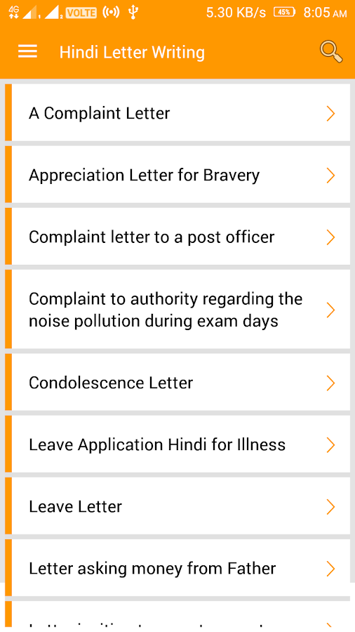 Topics to write a complaint letter