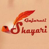 Gujarati Sayari