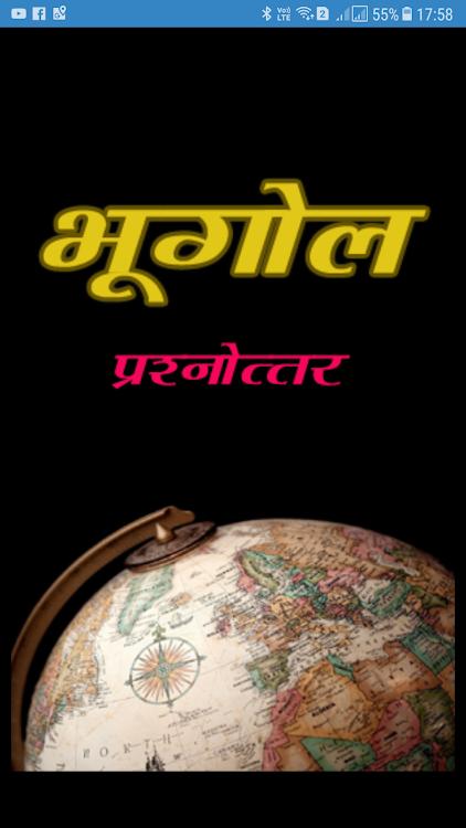 india társkereső alkalmazások milyen szikla alkalmas a radiometrikus randevúkhoz