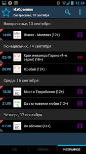 Телепрограмма - TV Control - náhled