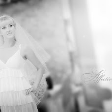 Wedding photographer Aleksey Kachurin (akachurin1). Photo of 08.04.2013
